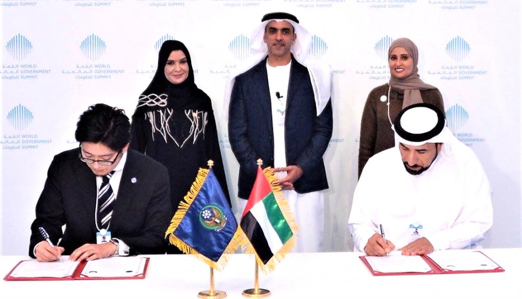 UAE sign